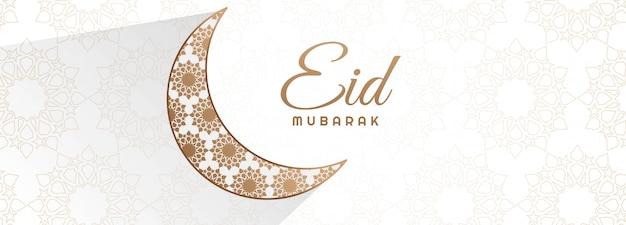 Kreatywny Eid Mubarak Z Islamskim Sztandarem Księżyca Darmowych Wektorów