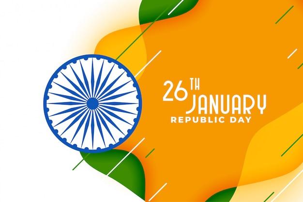 Kreatywny Projekt Flagi Indii Na Dzień Republiki Darmowych Wektorów