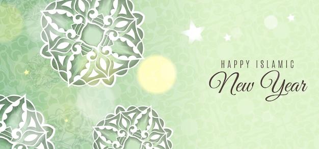 Kreatywny Projekt Nowego Roku Islamskiego Z żółtym Sztandarem Premium Wektorów