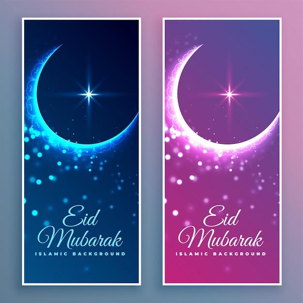 Księżyc eid mubarak z transparentami błyszczącymi Darmowych Wektorów