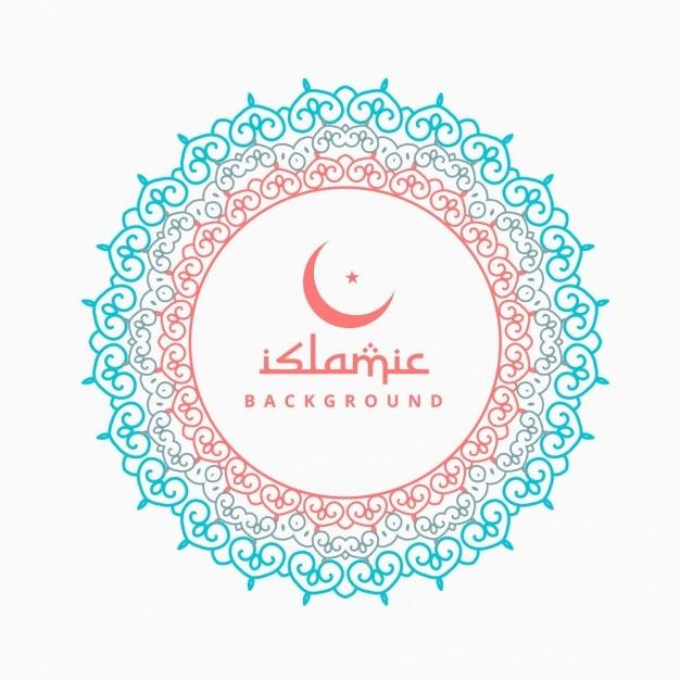 Kwiatowy rama kultury islamskiej Darmowych Wektorów