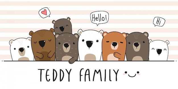 Ładny pluszowy miś rodzinny rysunek doodle okładka tapety Premium Wektorów