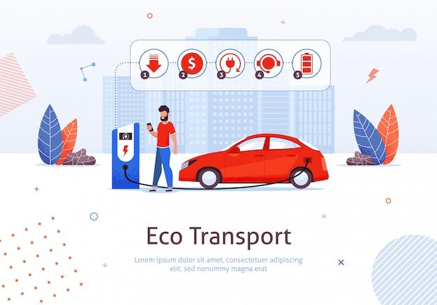 Ładowanie Samochodu Elektrycznego, Oszczędzanie Przyrody Z Eco Tech. Premium Wektorów