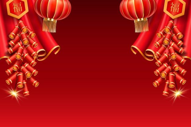 Latarnie I Zasłony, Płonące Realistyczne Fajerwerki Na Azjatyckie święta. światła I Cień Premium Wektorów