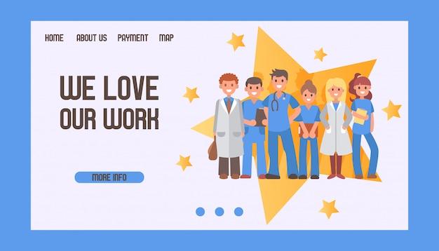Lekarze i koncepcja kliniki medycyny głównej strony internetowej w stylu płaskiej na stronie gwiazda tła. Premium Wektorów