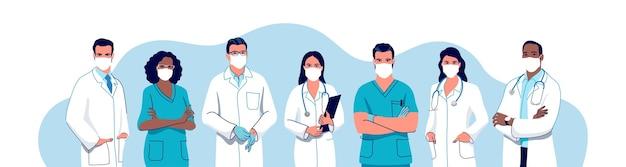 Lekarze I Pielęgniarki W Chirurgicznej Masce Na Twarz, Zestaw Znaków Medycznych Płci Męskiej I żeńskiej. Premium Wektorów