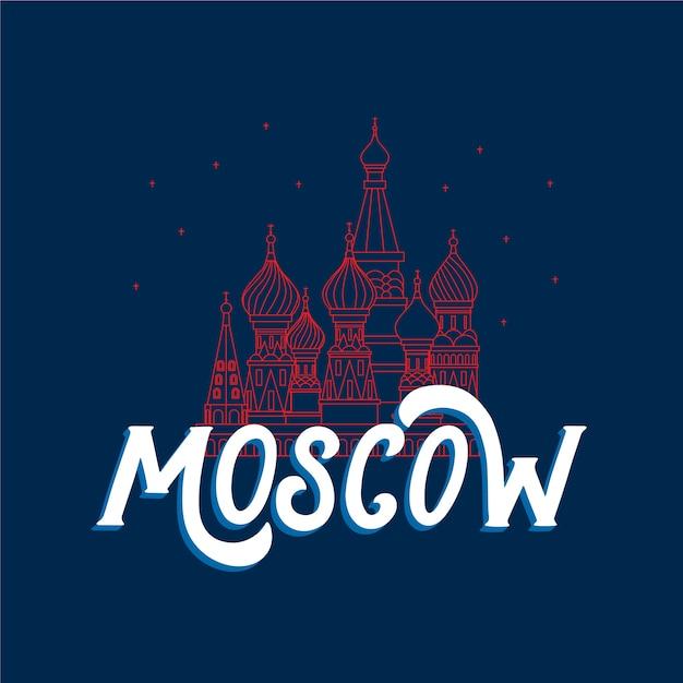 Literowanie Miasta Moskwy Darmowych Wektorów