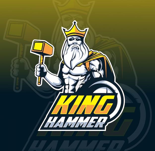 Logo e-maskotki króla Premium Wektorów