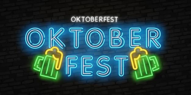 Logo neon oktoberfest Premium Wektorów