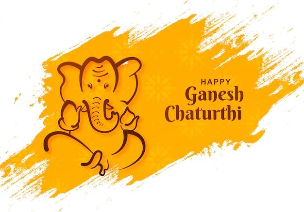 Lord Ganesh Chaturthi Indian Festival W Pociągnięciu Pędzlem Darmowych Wektorów