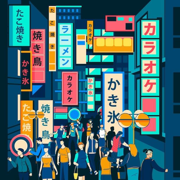 Ludzie Stojący Na Nowoczesnej Ulicy Japońskiej Darmowych Wektorów