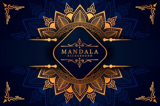 Luksusowy Mandali Element Dekoracyjny Etniczne Tło Premium Wektorów