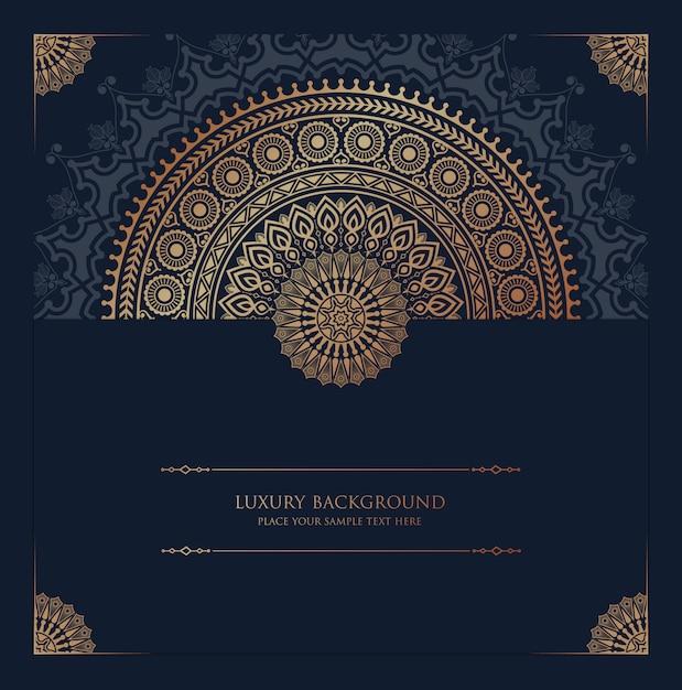 Luksusowy mandali tło islamskie Premium Wektorów