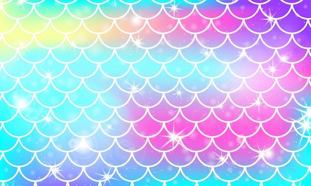 Łuski Syrenki. łuska Rybna. Wzór Kawaii. Akwarela Gwiazdy Holograficzne. Tęcza Tło. Ilustracja Kolor. Nadruk Skali. Premium Wektorów