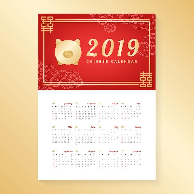 Makieta chińskiego kalendarza Darmowych Wektorów