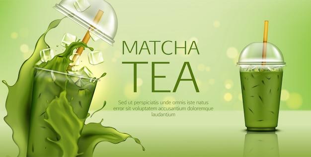 Matcha zielona herbata z kostkami lodu w filiżance na wynos Darmowych Wektorów