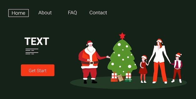 Matka I Dzieci Stojące Z Mikołajem W Pobliżu Jodły Wesołych świąt Bożego Narodzenia Ilustracja Koncepcja Celebracji Premium Wektorów