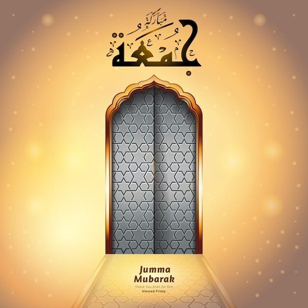 Meczetowe drzwi z kaligrafią jumma mubarak Premium Wektorów
