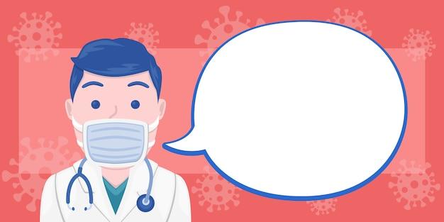 Medyczna Maska Emoji Doktor Twarzy. Projekt Tła Medyczna Ochrona Przed Wirusami. Premium Wektorów