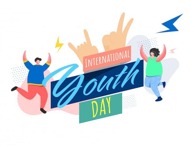 Międzynarodowy Dzień Młodzieży Czcionki Z Symbolem Rocka, Kreskówka Młody Chłopak I Dziewczyna Taniec Na Białym Tle. Premium Wektorów