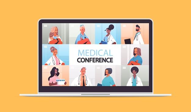 Mieszać Lekarzy Wyścigowych Na Ekranie Laptopa O Medycznej Wideokonferencji Medycyna Opieka Zdrowotna Online Koncepcja Komunikacji Poziome Portret Ilustracji Wektorowych Premium Wektorów