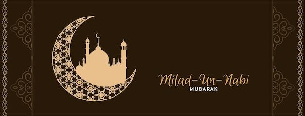 Milad Un Nabi Mubarak Religijny Sztandar Półksiężyca Darmowych Wektorów