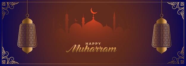 Miły Szczęśliwy Transparent Muharram Ze Złotymi Latarniami Darmowych Wektorów