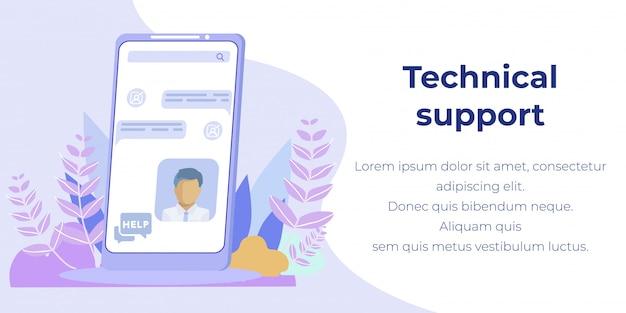 Mobilne Wsparcie Techniczne Reklama Flat Banner Premium Wektorów