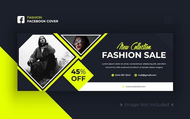 Moda Wyprzedaż Facebook Cover Premium Premium Wektorów