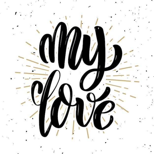 Moja Miłość. Ręcznie Rysowane Pozytywną Wycenę Na Białym Tle. Motyw Miłosny. Ilustracja Premium Wektorów