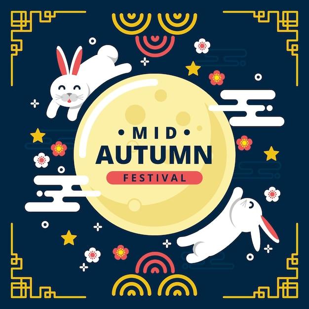 Motyw Ilustracji Festiwalu Połowy Jesieni Premium Wektorów