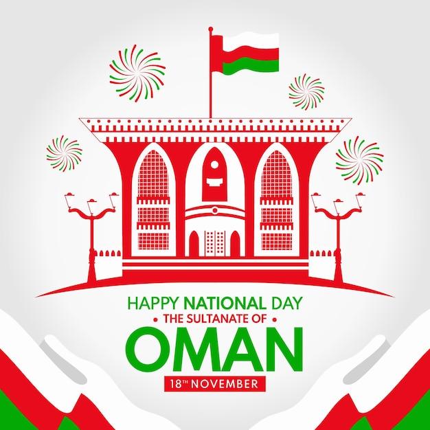 Narodowy Dzień Omanu Ilustracja Z Fajerwerkami Darmowych Wektorów