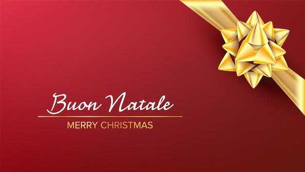 Natal Feliz Natal. Wesołych świąt. Dekoracja świąteczna Premium Wektorów