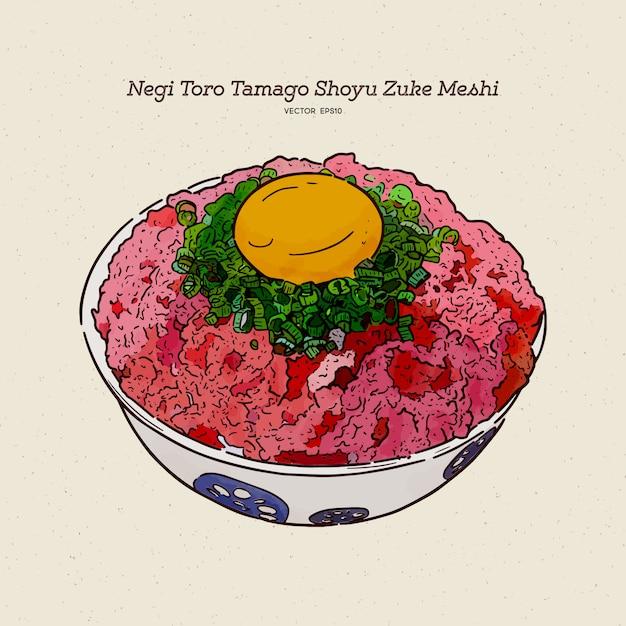Negi Toro Tamago Shoyu Zuke Meshi Donburi, Ręcznie Rysować Szkic. Premium Wektorów