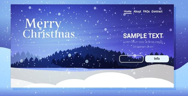 Nocny Las Sosnowy Opady śniegu, Wesołych świąt Bożego Narodzenia Uroczystość Koncepcja Kartka Z życzeniami Pozioma Kopia Przestrzeń Premium Wektorów