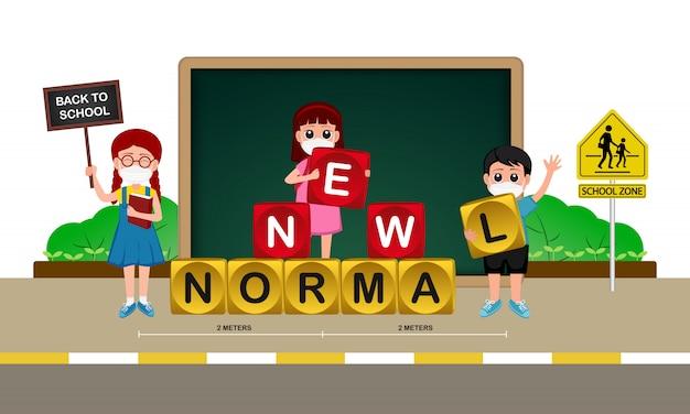 Nowa Normalna Ilustracja Na Szkolnej Ilustracji, Uczeń W Maskach Medycznych Premium Wektorów