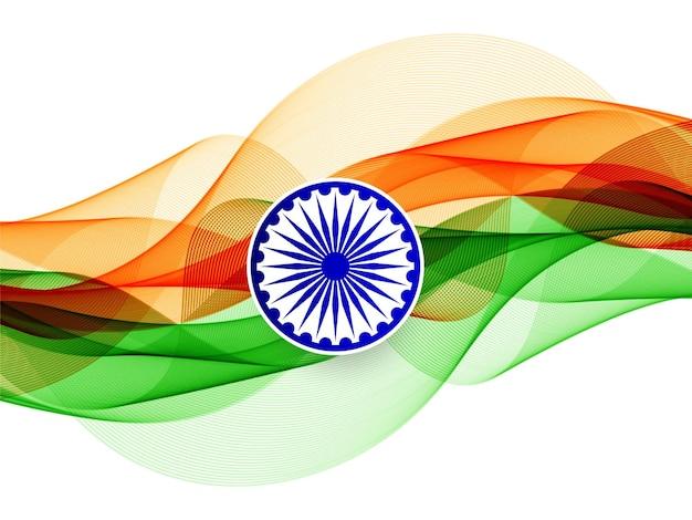 Nowoczesna Elegancka Falowana Flaga Indii Darmowych Wektorów