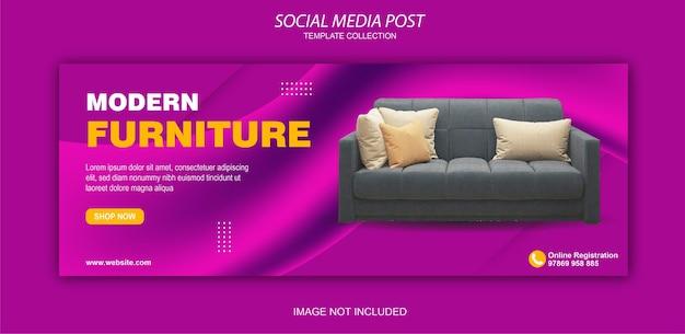 Nowoczesne Meble W Mediach Społecznościowych Premium Wektorów