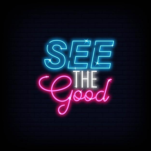 Nowoczesne Zobacz Tekst Dobry Jasny Neon. Plakat światło Transparent. Motywacja Krótkich Cytatów. Premium Wektorów