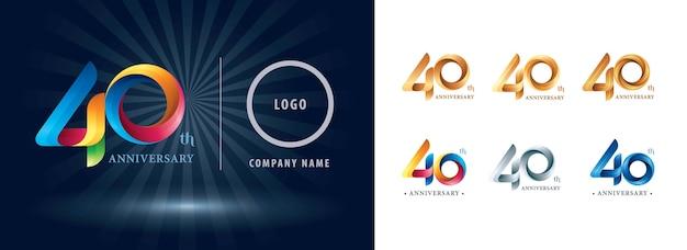 Obchody Czterdziestu Lat Logo Rocznicowe, Logo Twist Ribbons Premium Wektorów