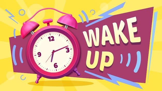 Obudź Plakat. Dzień Dobry, Dzwoni Budzik I Budzi Się Rano. Premium Wektorów