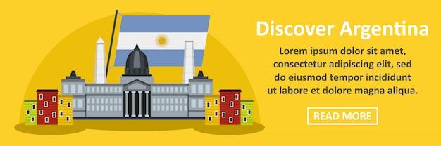 Odkryj Koncepcję Poziomą Argentyna Banner Premium Wektorów