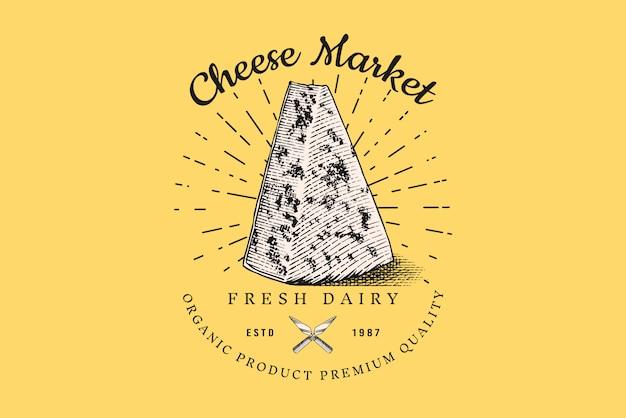 Odznaka Kawałek Sera. Vintage Logo Dla Rynku Lub Sklepu Spożywczego. Premium Wektorów