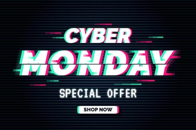 Oferta Specjalna Glitch Cyber Monday Darmowych Wektorów