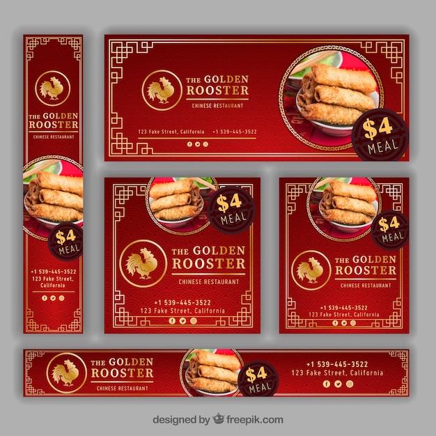 Orientalne banery restauracji Darmowych Wektorów