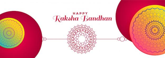 Ozdobny baner na festiwal raksha bandhan Darmowych Wektorów