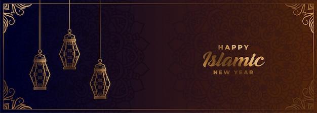 Ozdobny szczęśliwy islamskiego nowego roku złoty sztandar Darmowych Wektorów