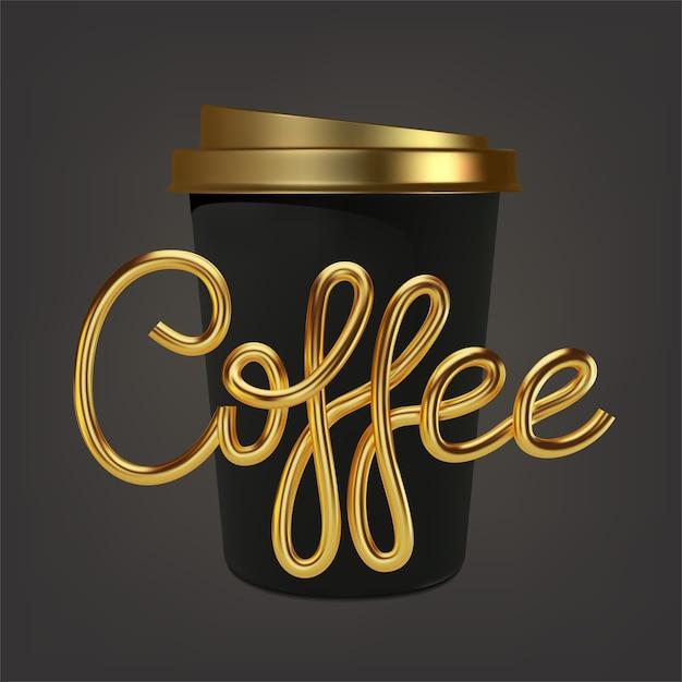 Papierowa Realistyczna Filiżanka Kawy I Złoty Napis Kawa Premium Wektorów