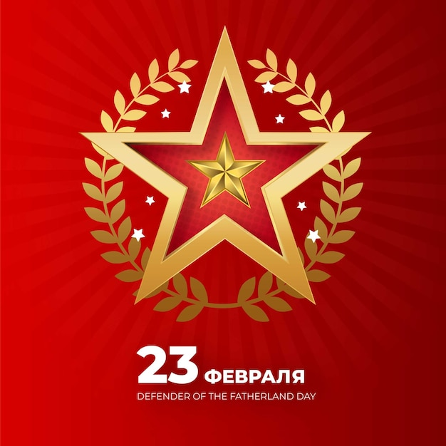 Patriotyczne Narodowe Tło Dzień Ojczyzny Premium Wektorów