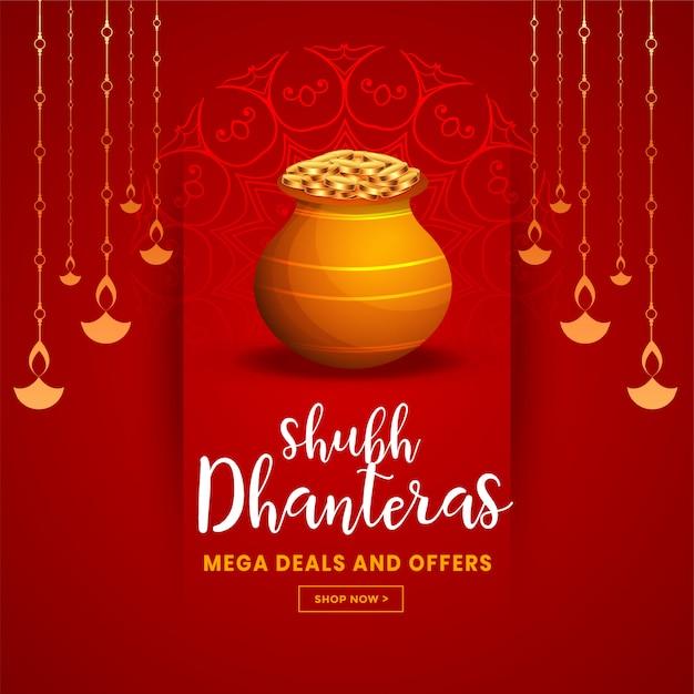 Piękna czerwona szczęśliwa dhanteras festiwalu powitania ilustracja Darmowych Wektorów